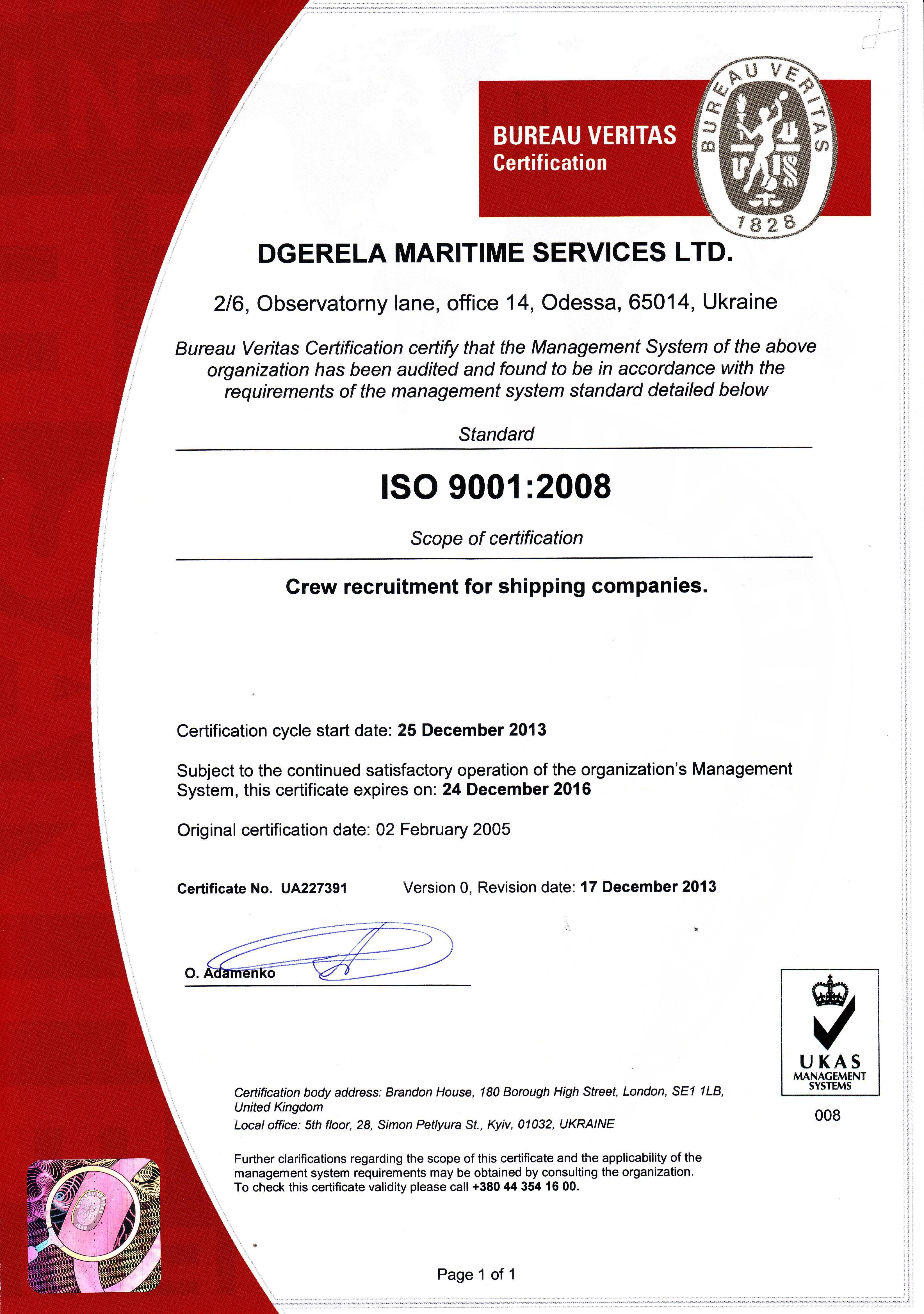 dgerela-iso-certificate